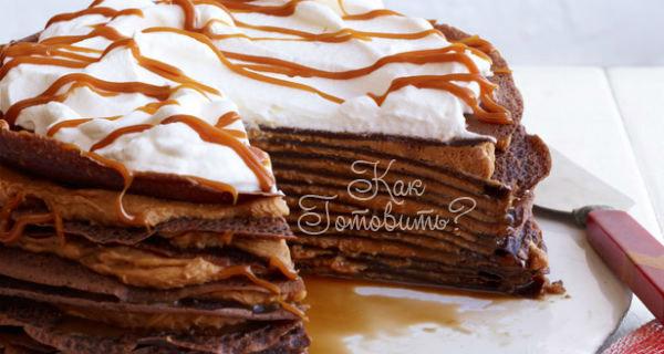 Торт из шоколадных блинов с карамелью