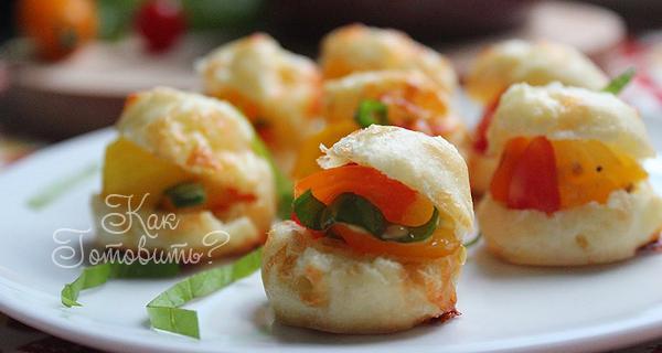 Профитроли с сыром и томатами