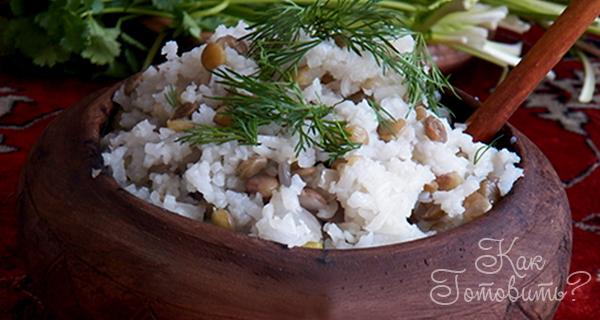 Каша из риса с чечевицей