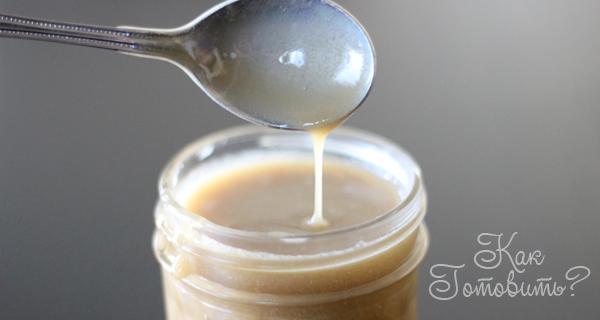 Веганский карамельный соус
