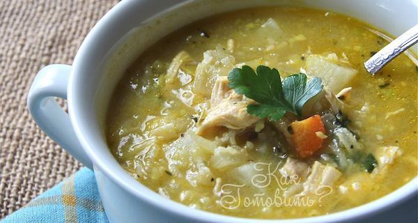 овощной суп с репой рецепты
