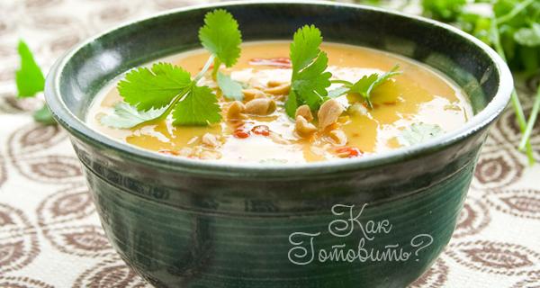 Рецепт овощного крем-супа с репой и кольраби