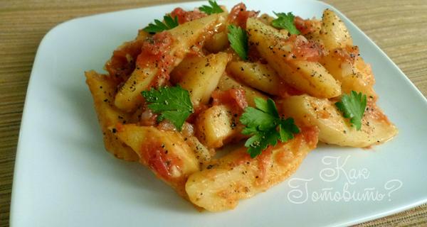 Картофель, запеченный в томатном соусе