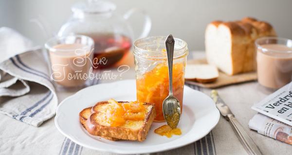 Рецепт мандаринового конфитюра