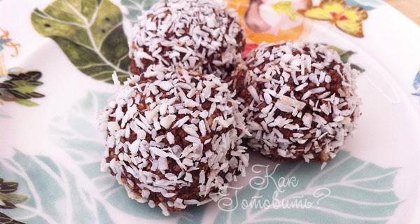 Конфеты из орехов и сухофруктов (без сахара)