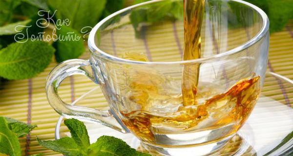 Травяной чай № 1.