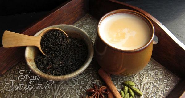 Травяной чай № 9.