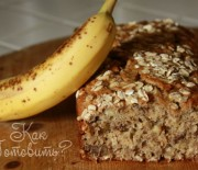 Банановый хлеб с овсянкой